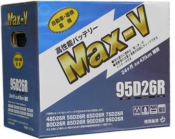 max-v